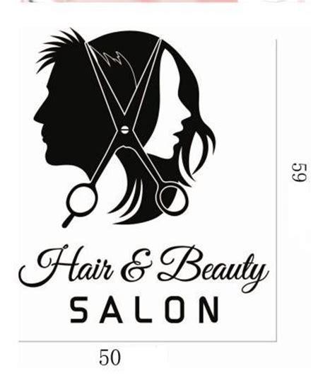 Beauty salon business plan free template